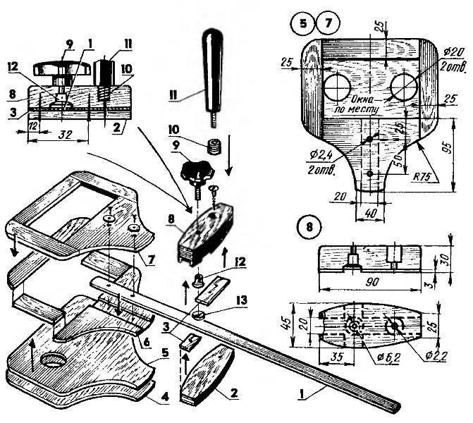 Радиусный кондуктор электролобзика