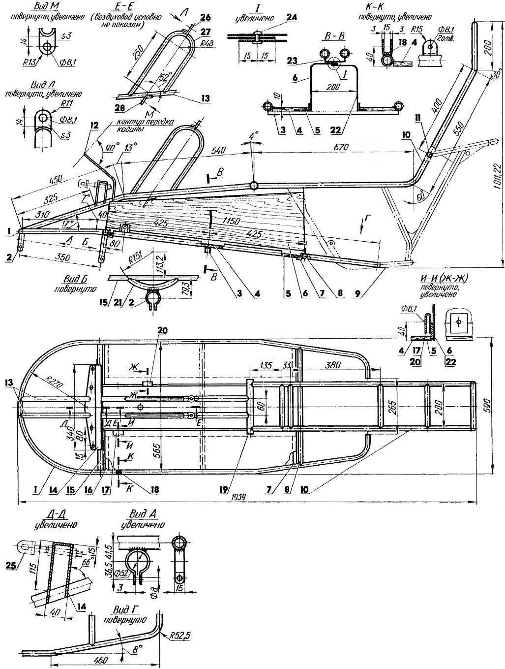 Рама трицикла (привариваемая к ней часть рамы ММВЗ-З.113 показана условно)