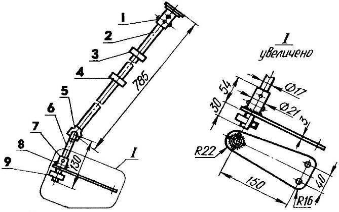 Рулевая колонка: 1— кронштейн крепления руля (от спортивного карта); 2— вал рулевой колонки (от спортивного карта, можно трубу 17x1,5); 3,4,9 — подшипники 203; 5 — шарнир карданный (от рулевой колонки легкового автомобиля); 6 вал карданного звена (труба 17x1,5); 7 — сошка рулевая, центральная; 8 заклепка (d3,4 шт.)