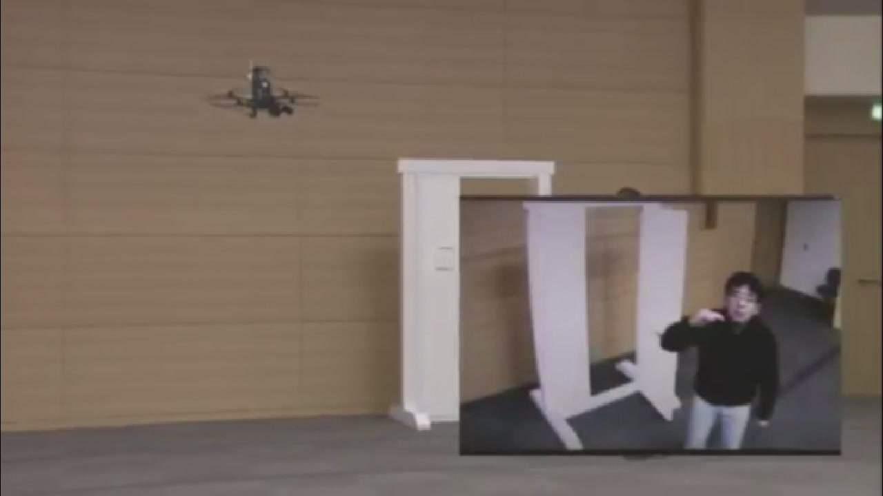 QUADROCOPTER ROBOT SECURITY GUARD