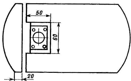 Доработка корпуса мотор-компрессора.