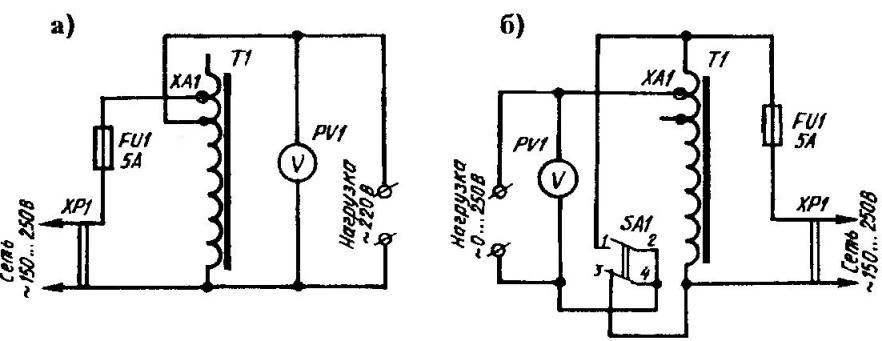 Принципиальные электрические схемы: а — исходная; б — модифицированная.