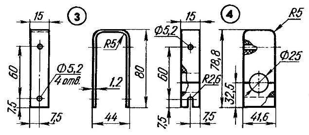 Рама кабины (обтекателя)