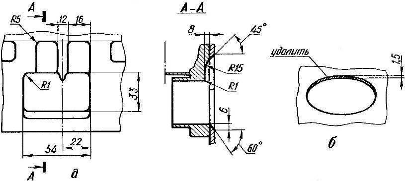 Fig. 2. Modified intake (a) and outlet (b) of the cylinder (the cylinder is deployed in the plane of the drawing).
