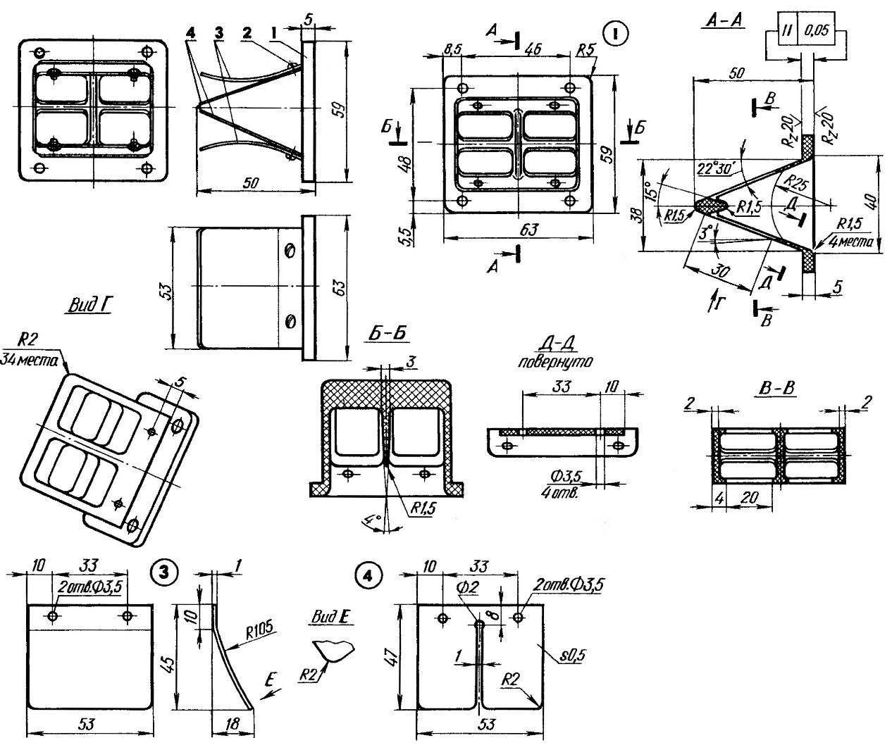 Рис. 8. Пластинчатый клапан: 1 — седло клапана (органитили кевлар); 2 — болт М3 (4 шт.); 3 ограничитель (сталь, 2 шт.); 4 пластина клапана (стеклотекстолит СТЭФ-1, 2 шт.).