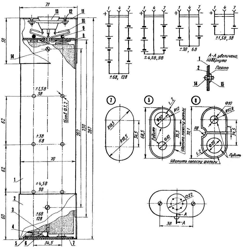 Универсальная батарея гальванических элементов и схема ее использования