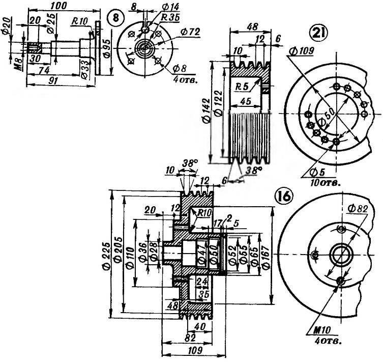 Клиноременная передача силового агрегата аэроглиссера