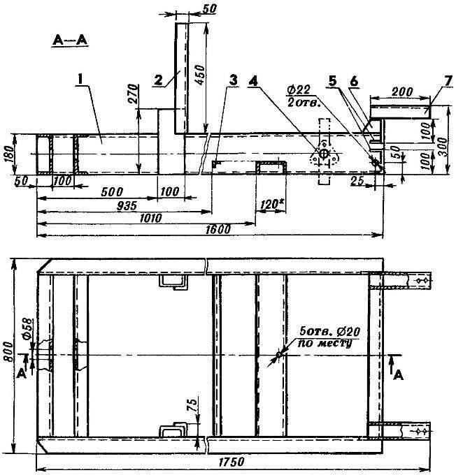 Рама трактора (от аварийного дизель-генератора, доработанная)