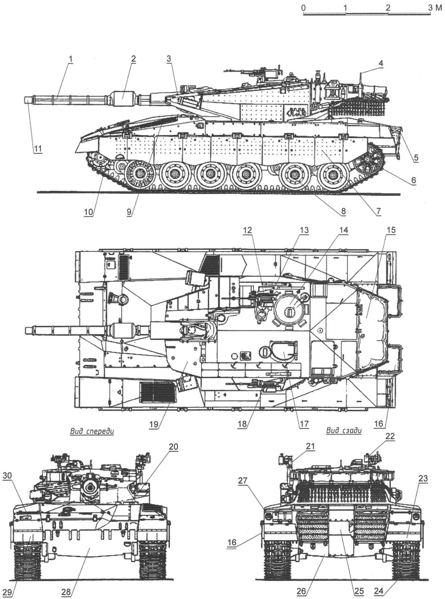 Танк «Меркава» Мк.3
