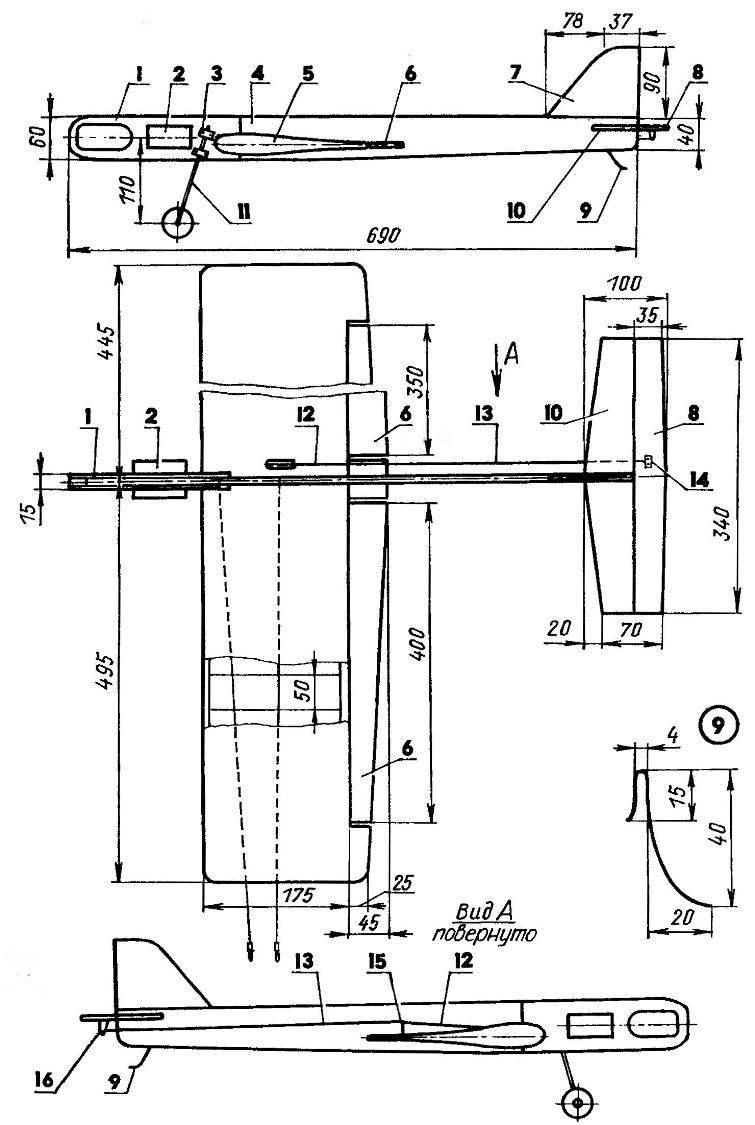 Кордовая пилотажная авиамодель (двигатель не показан)