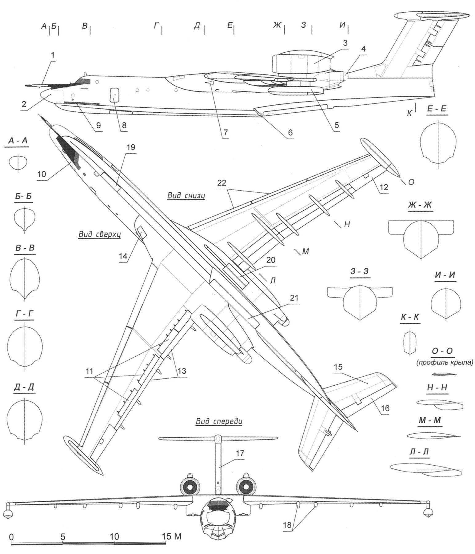 Самолёт-амфибия А-40
