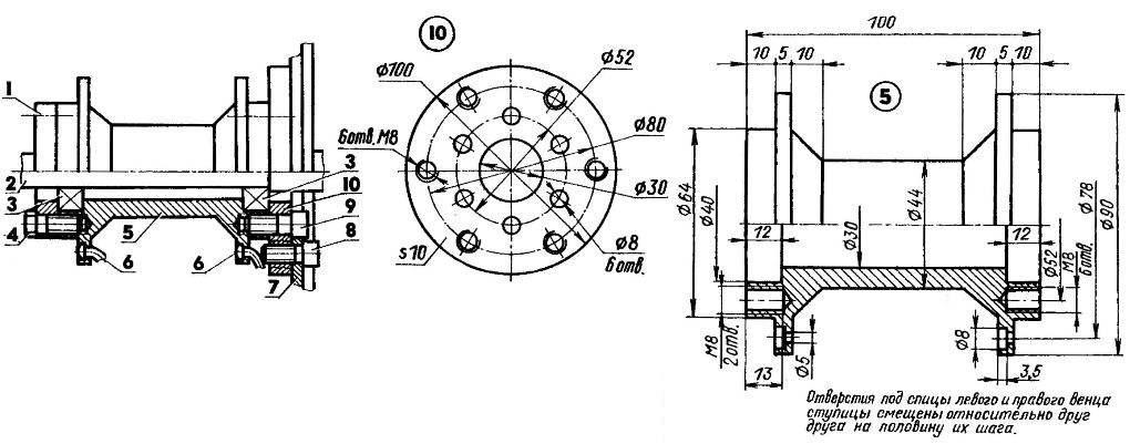 Втулка переднего колеса (все детали, кроме 7, хромированы)