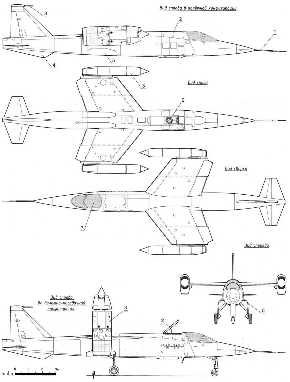 VJ-101
