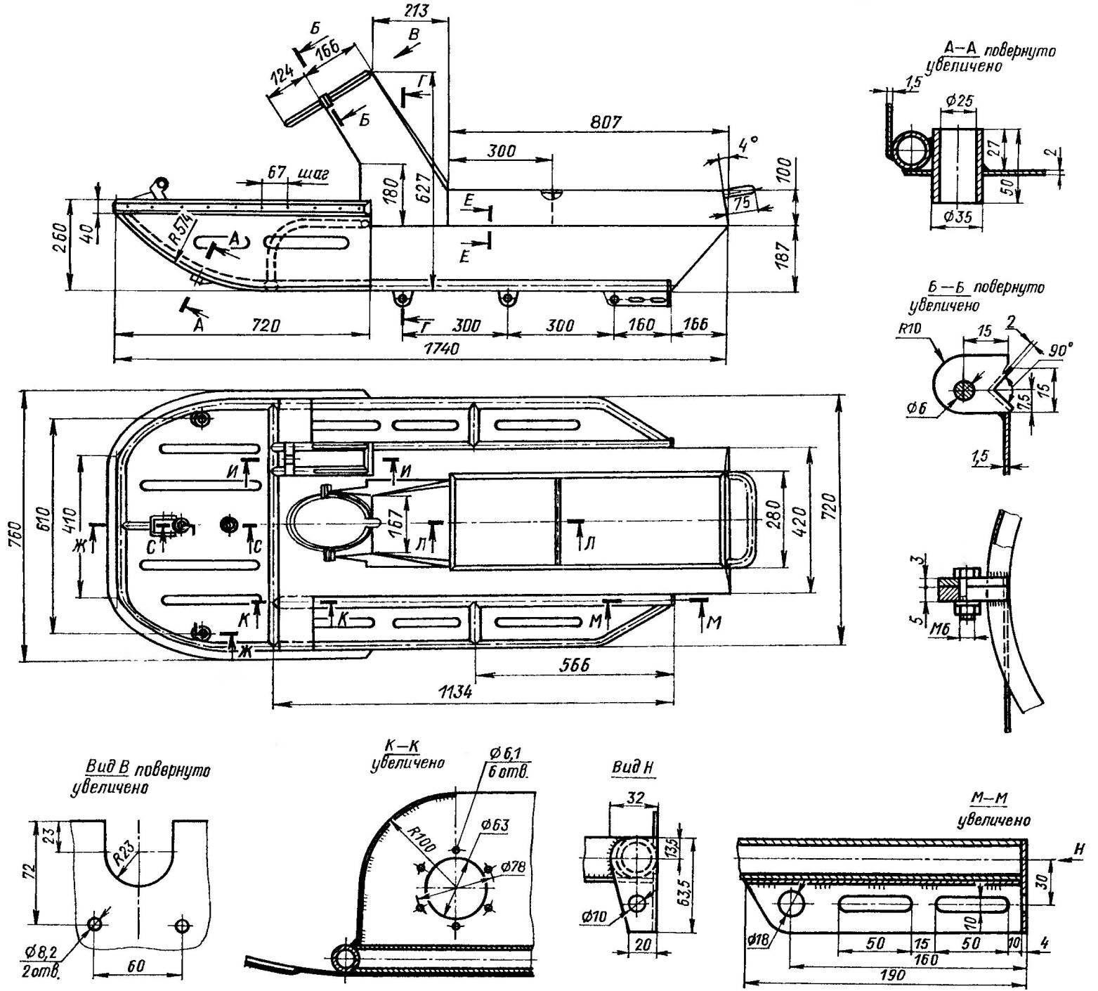 Конструкция корпуса.