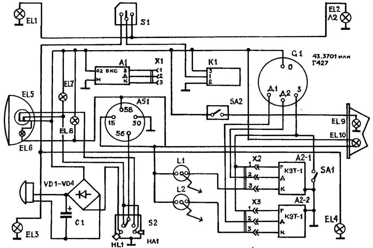 Модифицированная принципиальная электрическая схема мотоцикла «Ява-634/8»