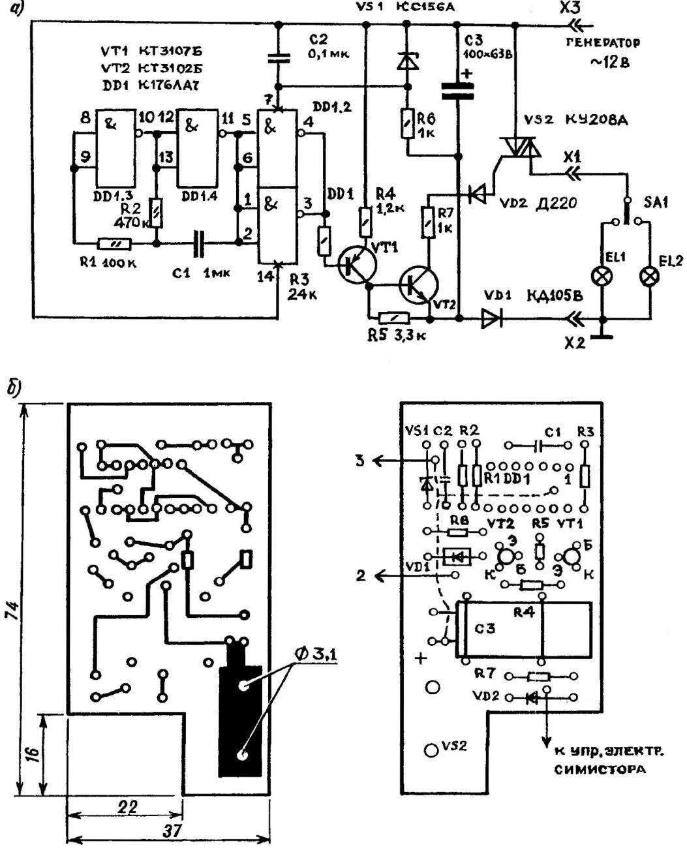 Принципиальная электрическая схема (а) и топология печатной платы (б) реле указателей поворота