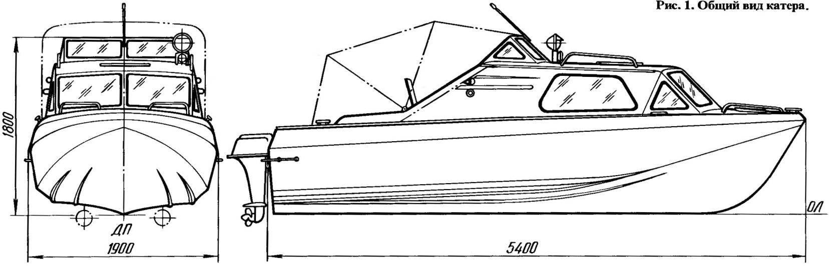 Рис. 1. Общий вид катера
