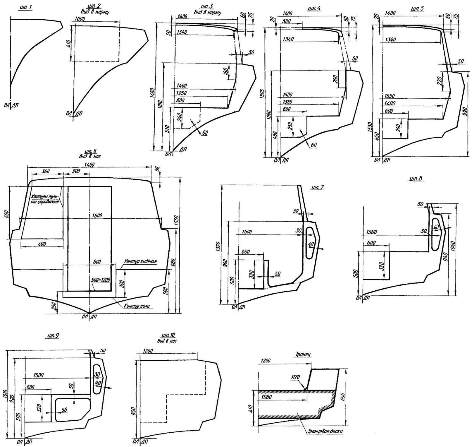 Рис. 4. Построение внутренних обводов шпангоутов