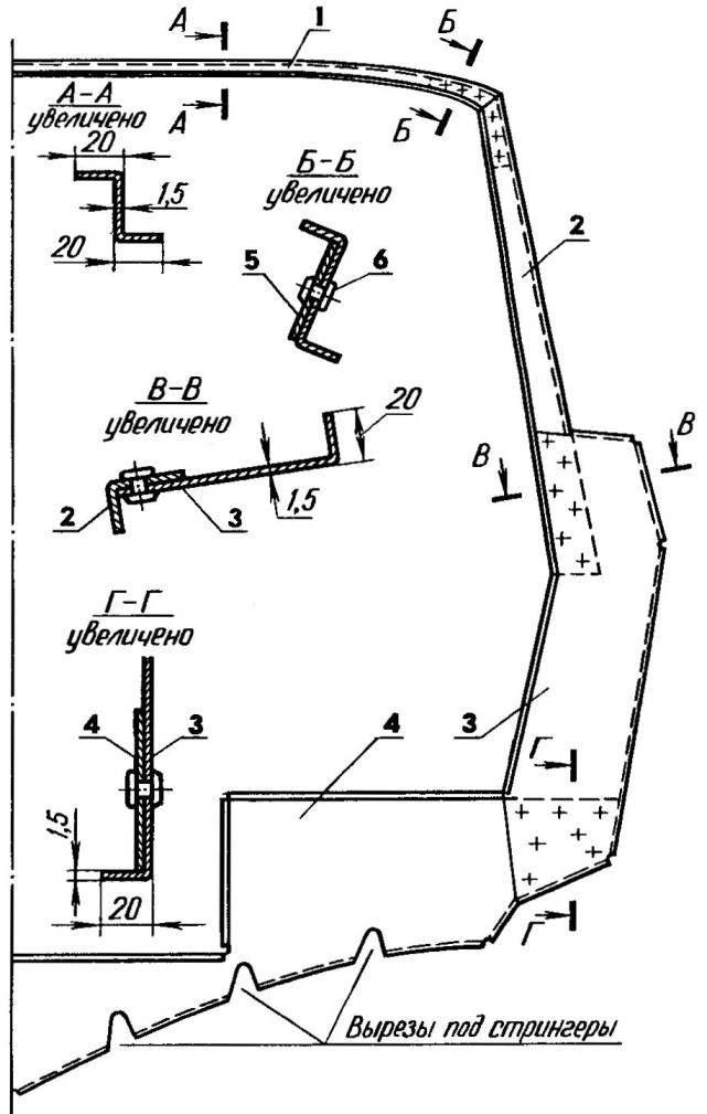 Рис. 6. Конструктивное оформление шпангоута рубки на примере шп. 5)