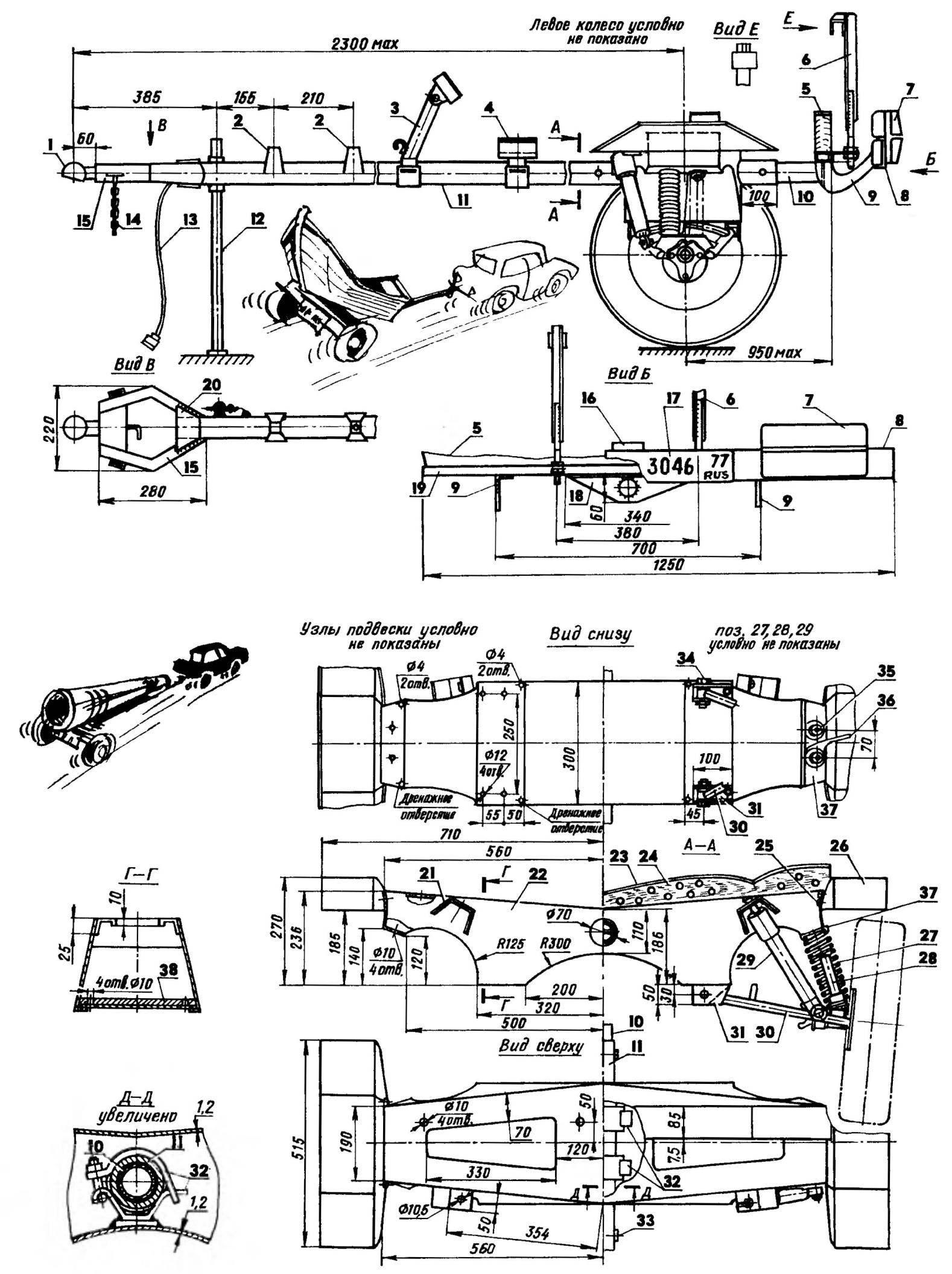 Автомобильный прицеп (показан в ненагруженном состоянии)