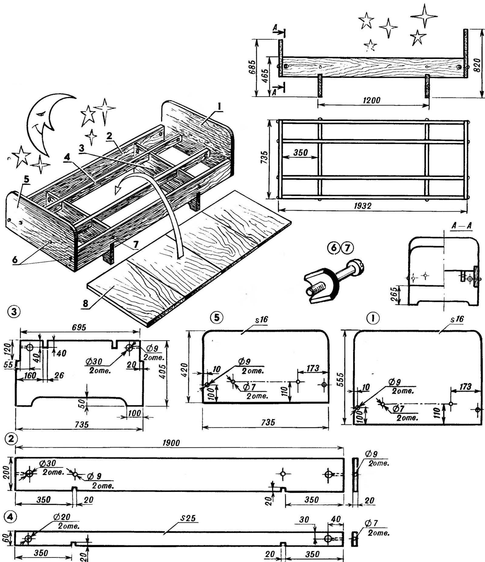 Разборная кровать