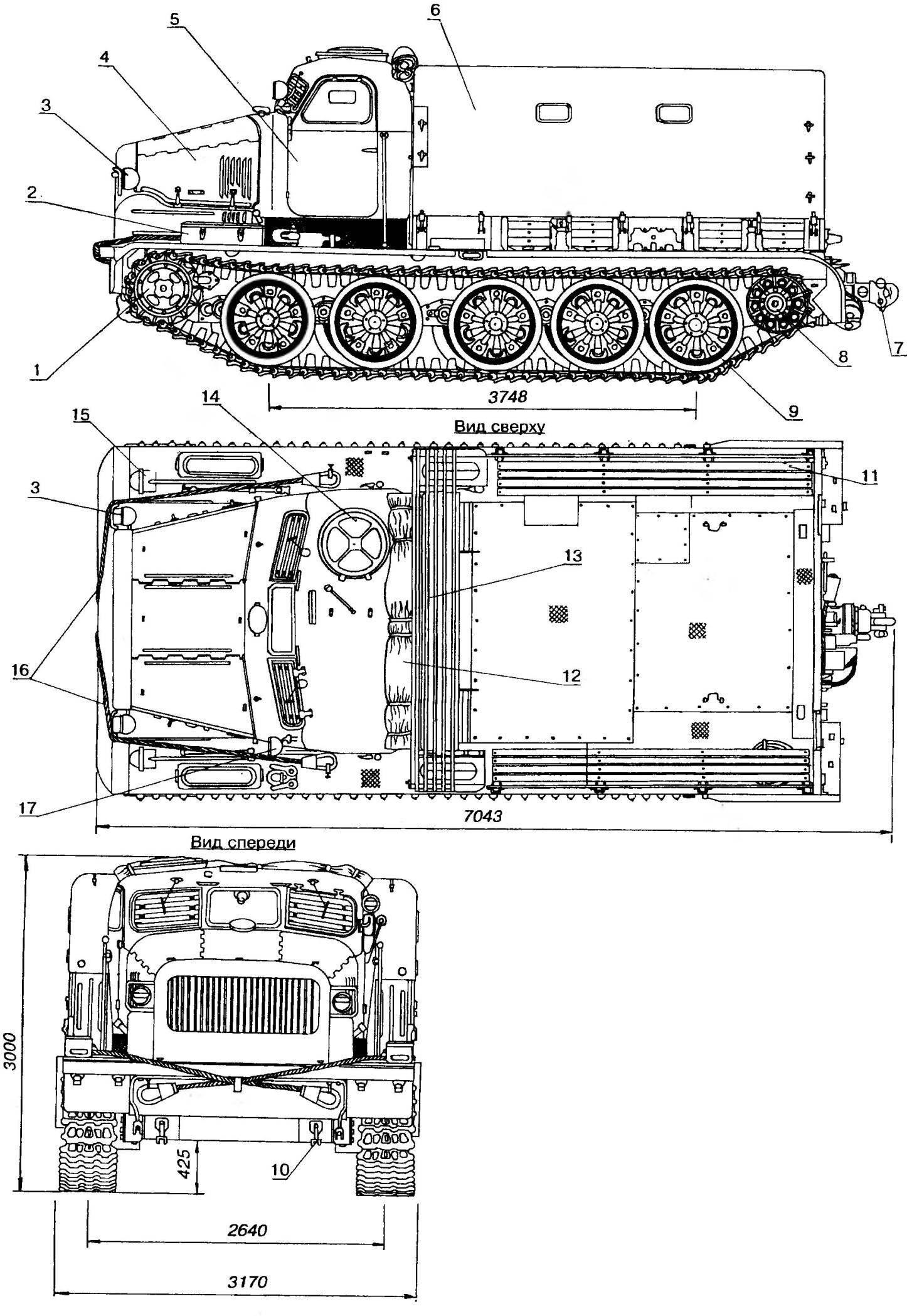 Артиллерийский тягач АТ-Т