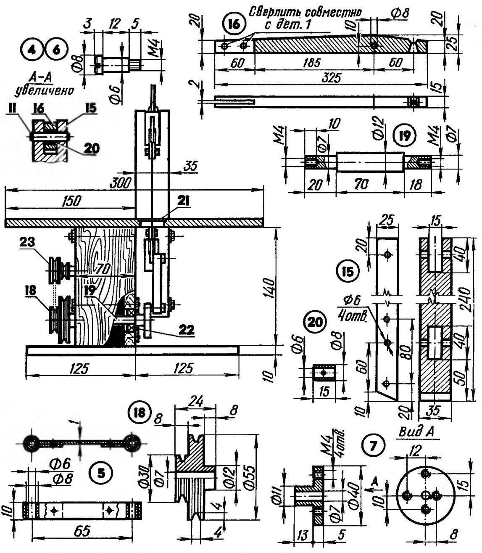 Carpenter's jigsaw