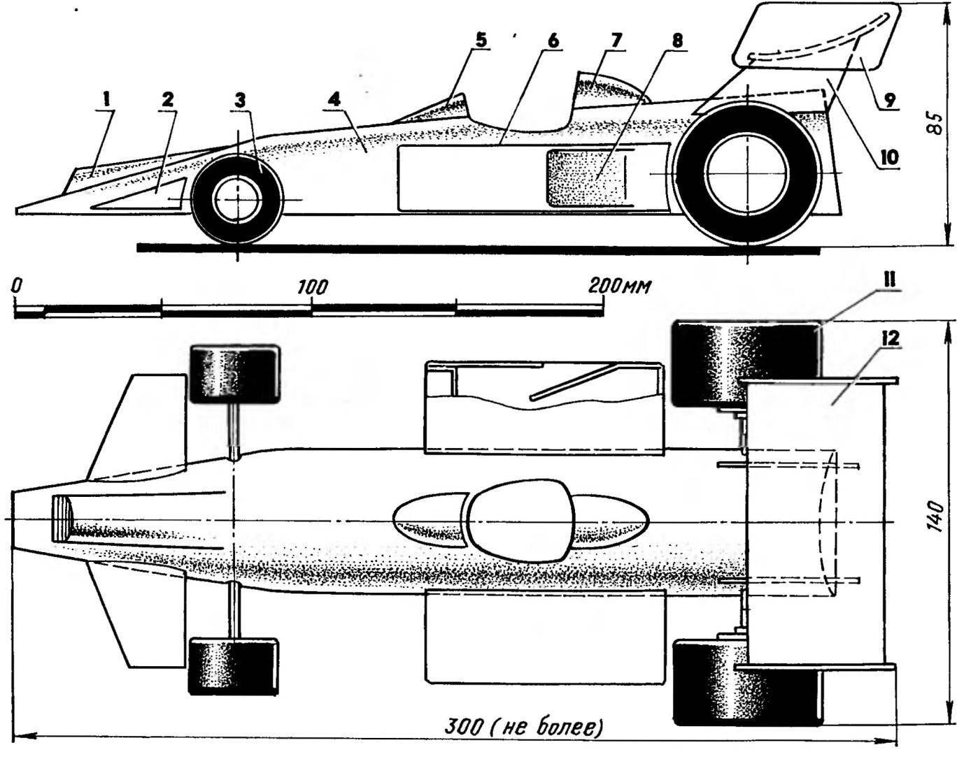 Резиномоторная модель переходного подкласса с имитационным кузовом в форме современного гоночного автомобиля2
