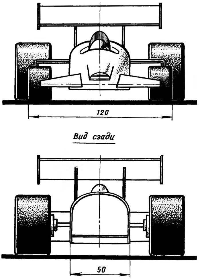 Резиномоторная модель переходного подкласса с имитационным кузовом в форме современного гоночного автомобиля