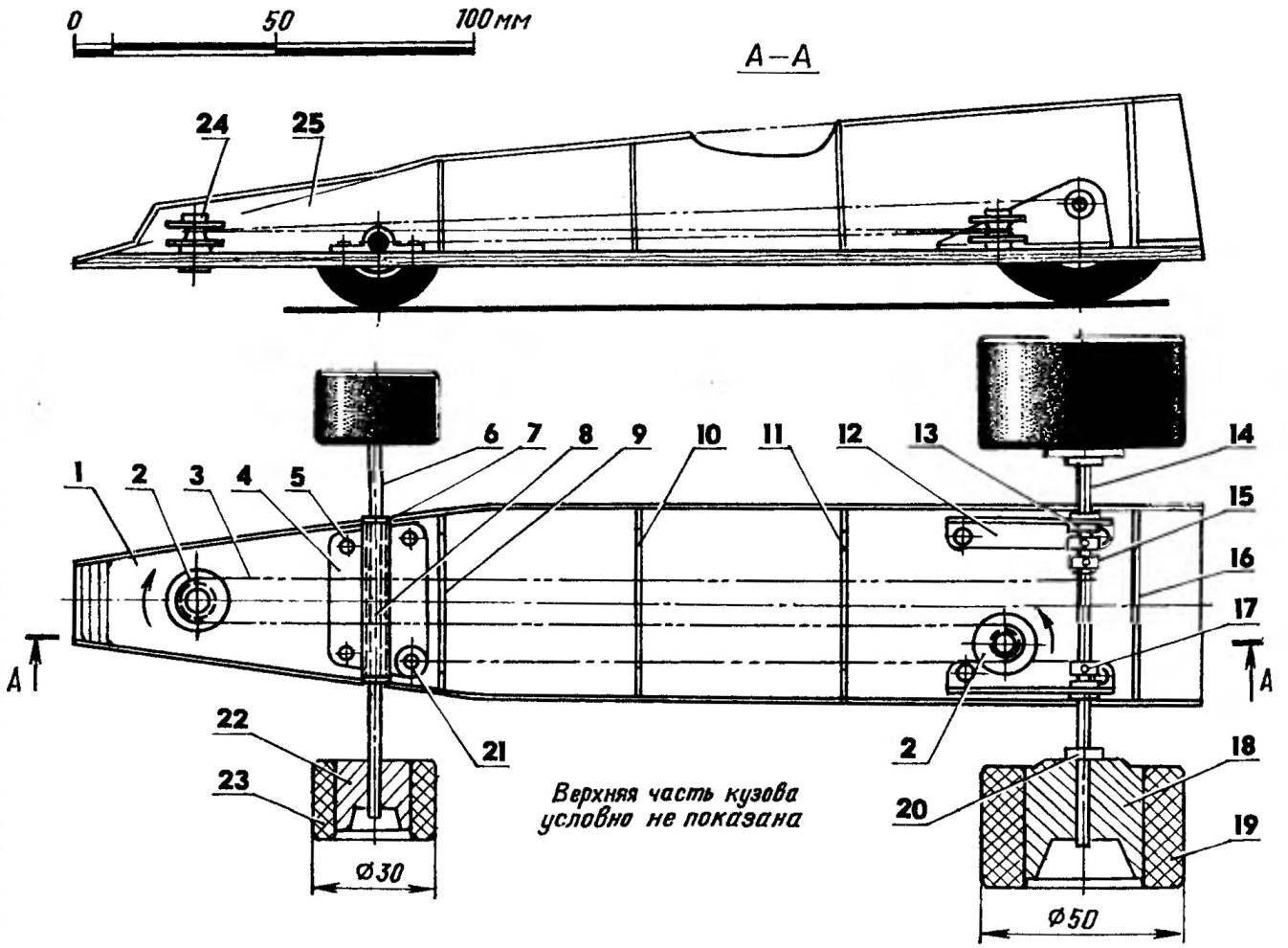 Конструкция ходовой части модели (предварительный вариант)