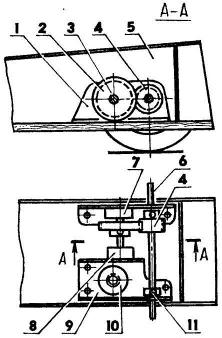 Привод ведущей оси (модернизированный окончательный вариант)