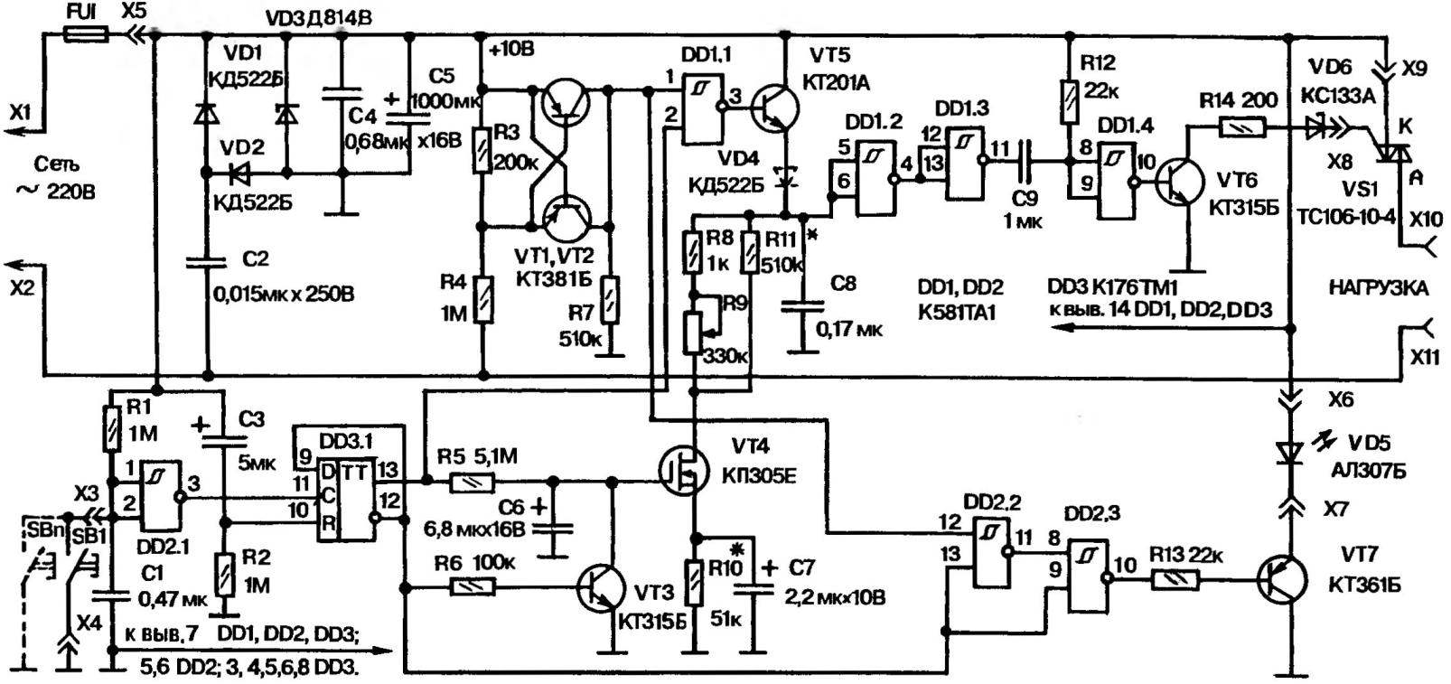 Принципиальная электрическая схема самодельного устройства