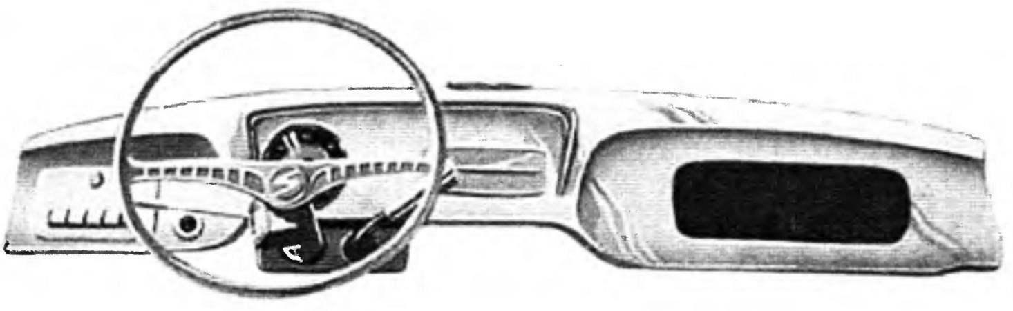 Приборный щиток с установленным под рулевым колесом рычагом переключения передач