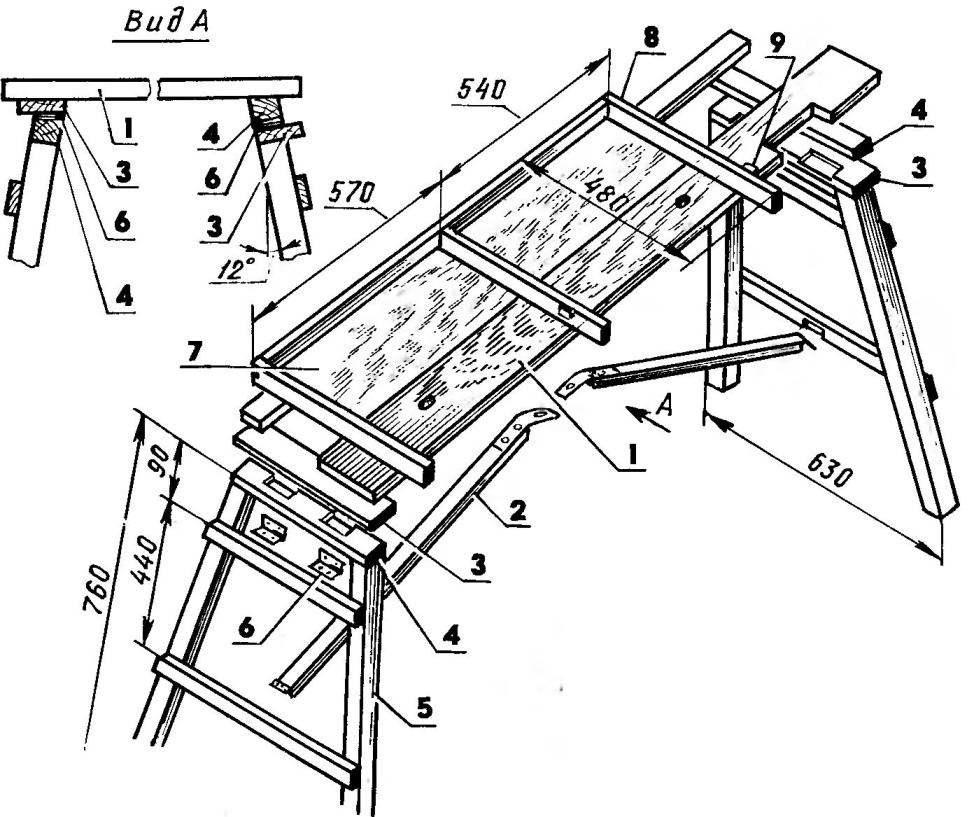 Складной стол-основание