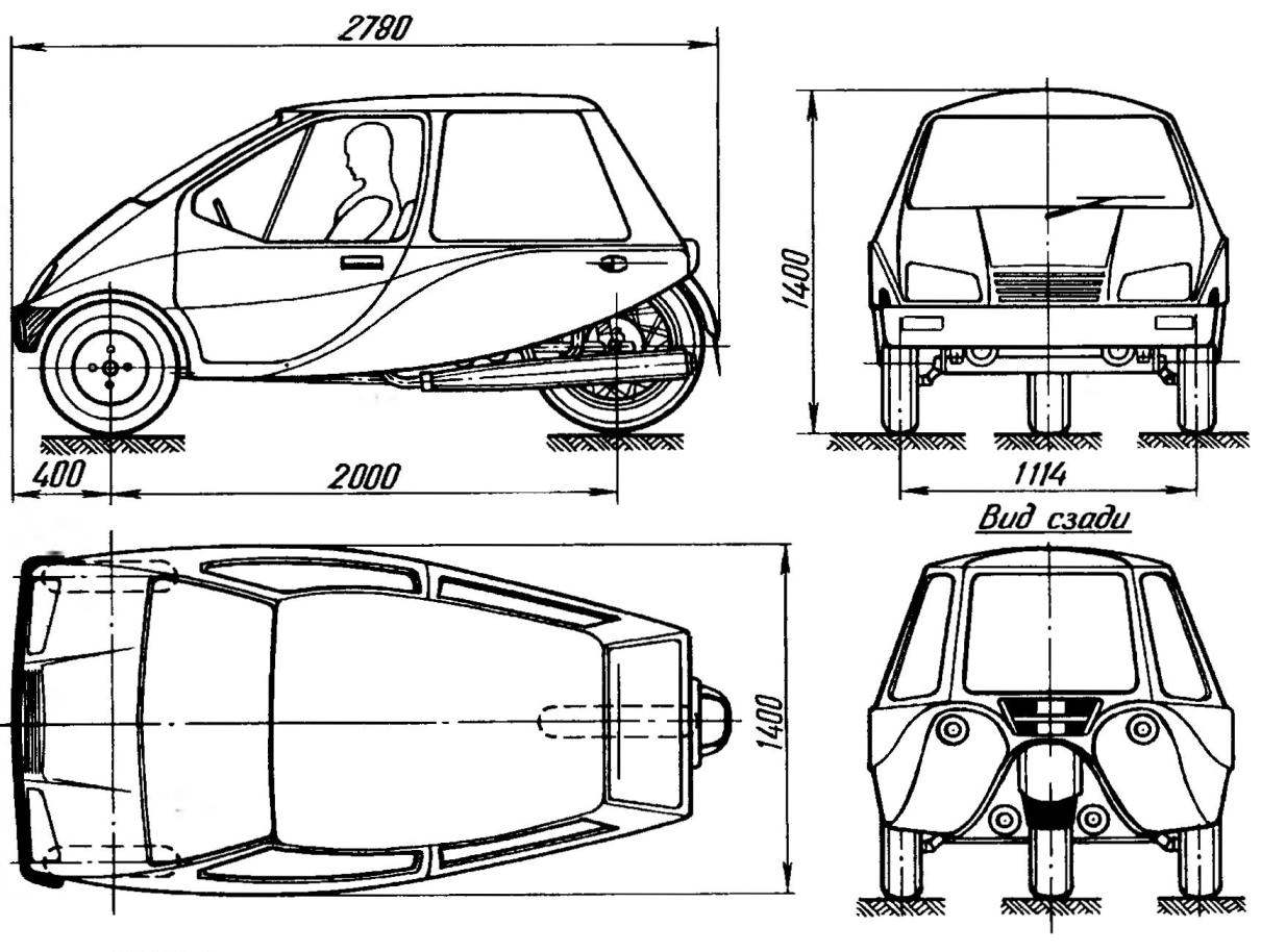 «Триада-350» — трехколесное мототранспортное средство