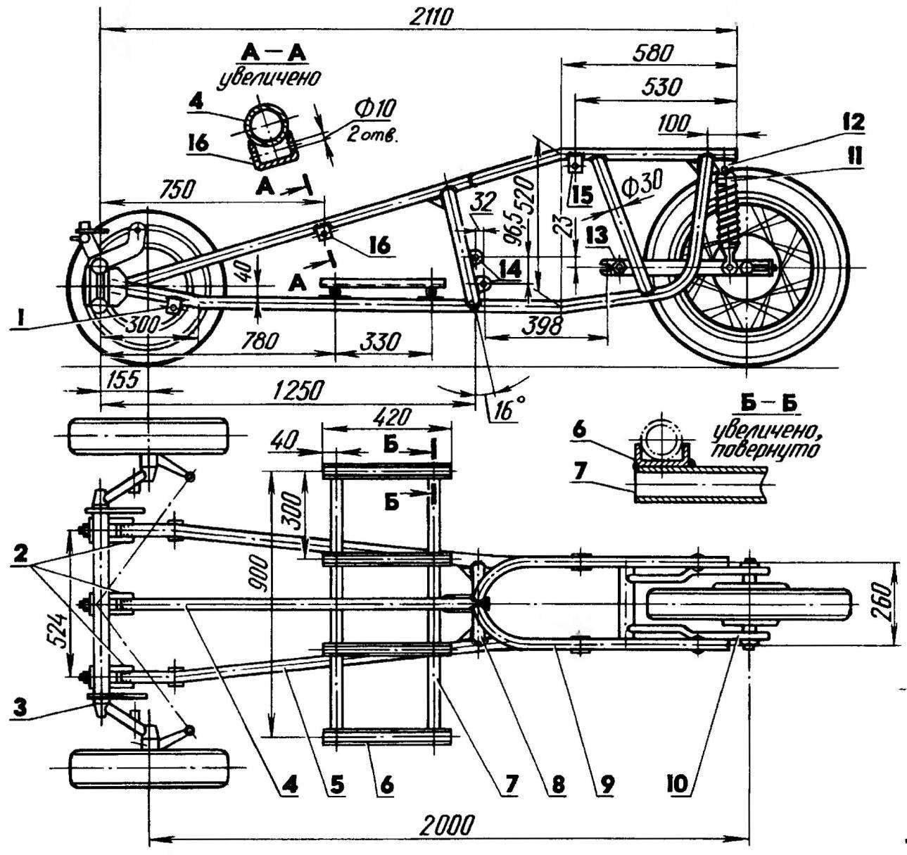 Шасси трицикла (на виде сверху амортизаторы условно не показаны)