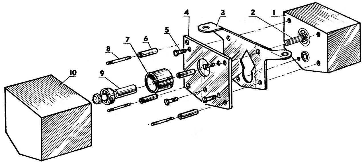 Схема сочленения коробок передач