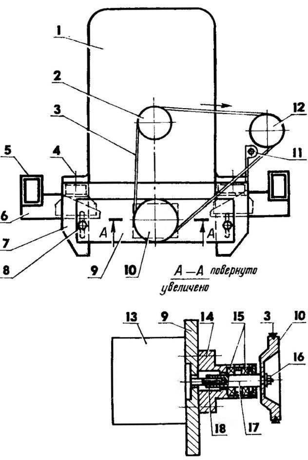 Привод масляного насоса и генератора