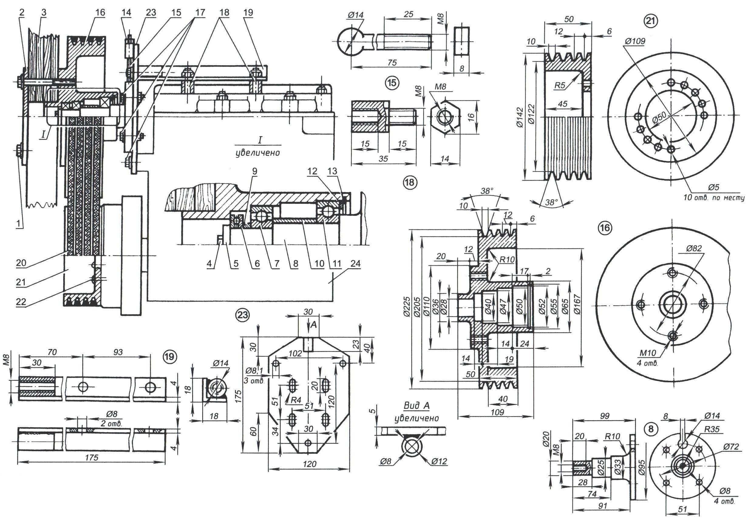 Рис. 7. Клиноремённый редуктор силовой установки
