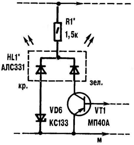 Усовершенствованный индикатор зарядного тока
