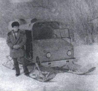 Прототип снегохода ГМВ-2