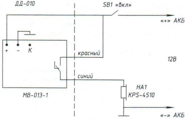 Fig. 1. The wiring diagram motion sensor DD-010 to electric circuits