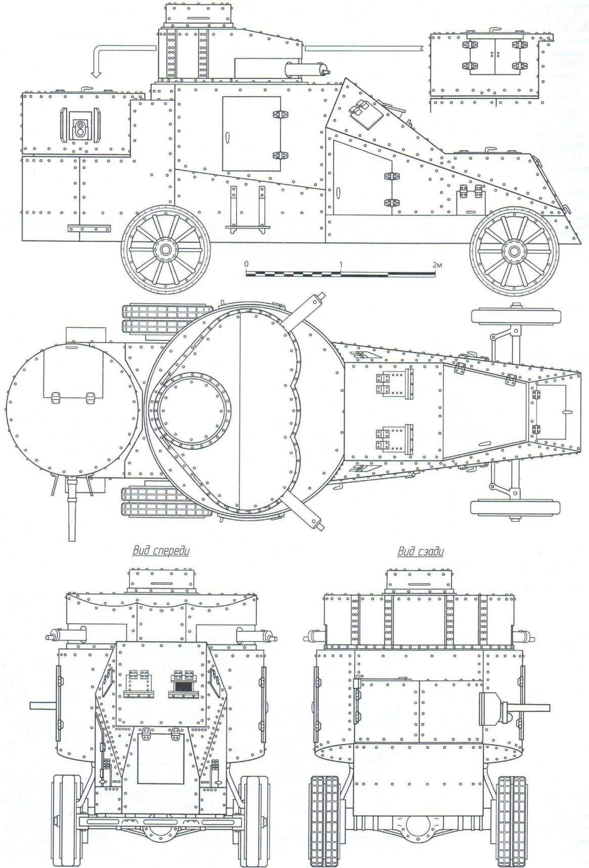 Бронеавтомобиль «Мгебров-Уайт»