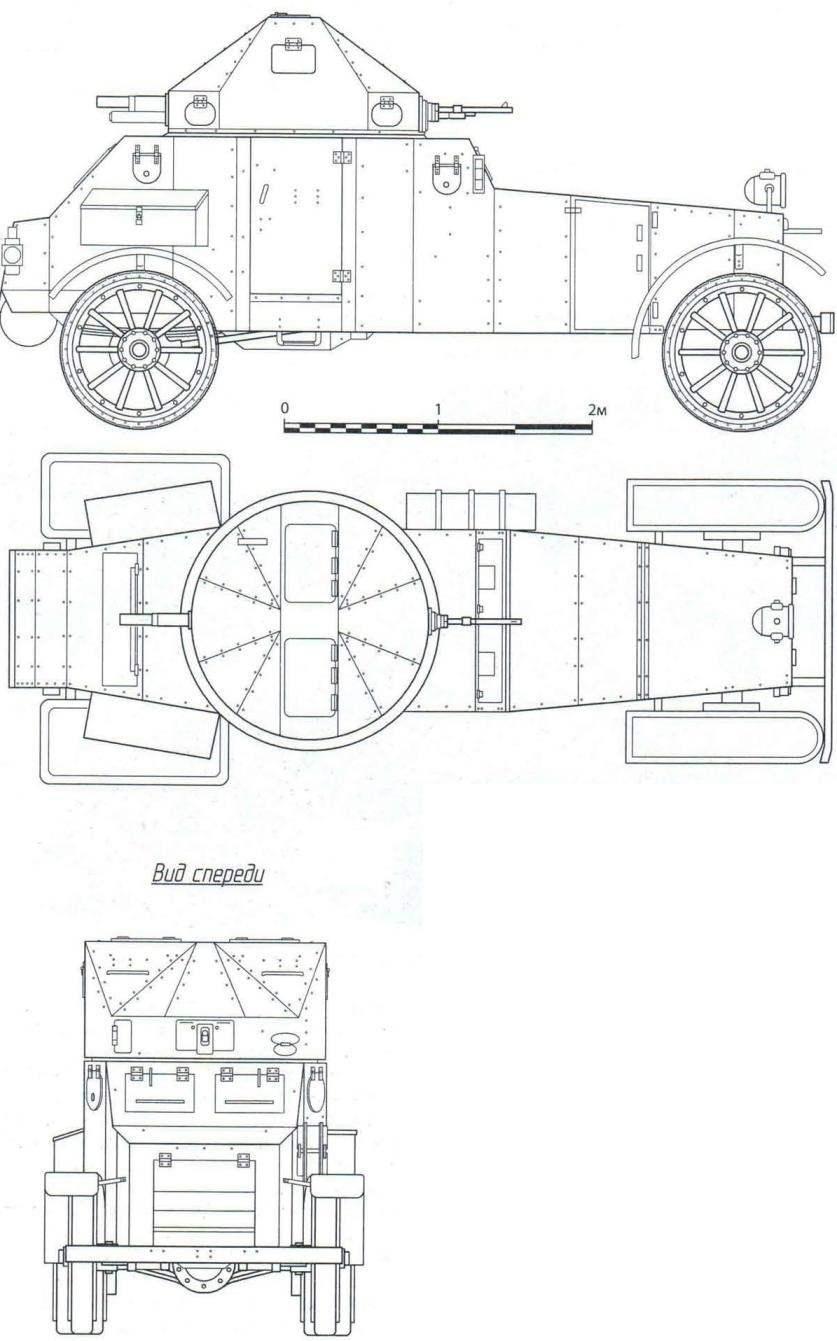 «Уайт» AMD 1915 г