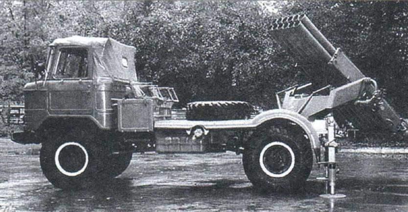 БМ-21В на шасси автомобиля ГАЗ-66Б
