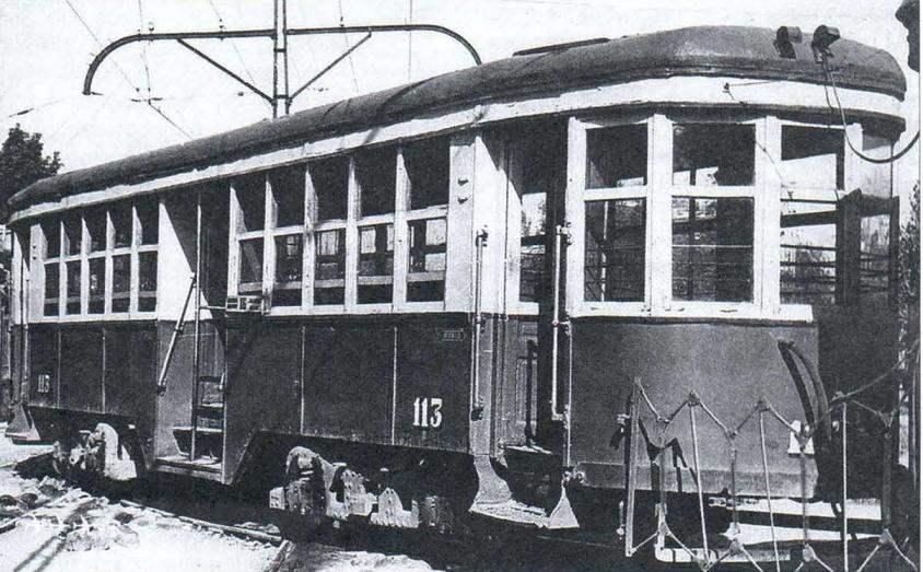 Прицепной вагон типа КП