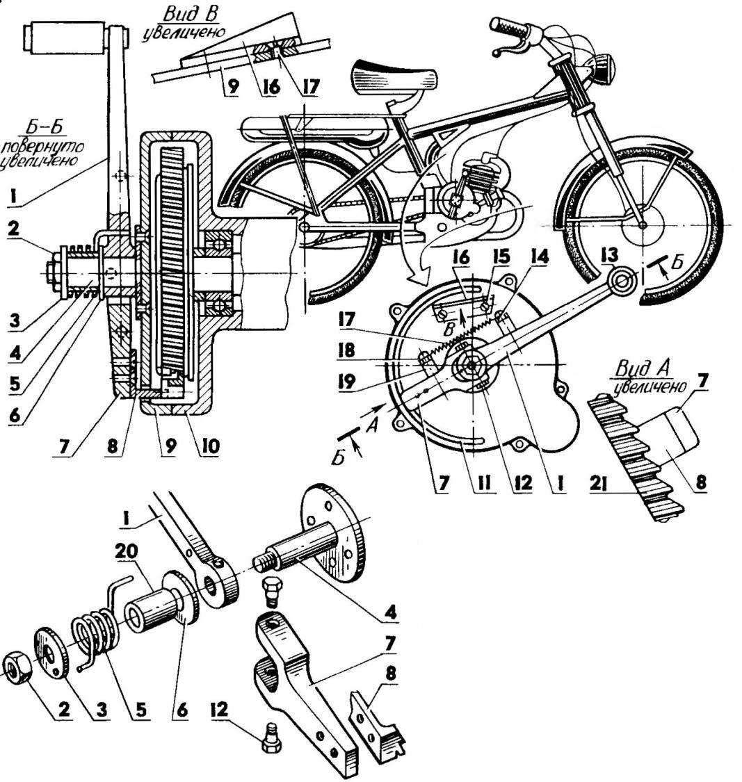 Kick starter for mopeds