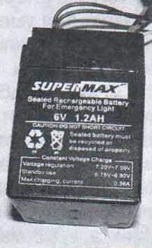 Аккумулятор фонаря с преобразователем
