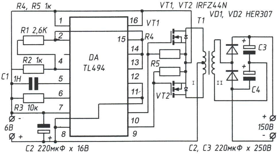 Электрическая схема преобразователя напряжения 150 - 6 В