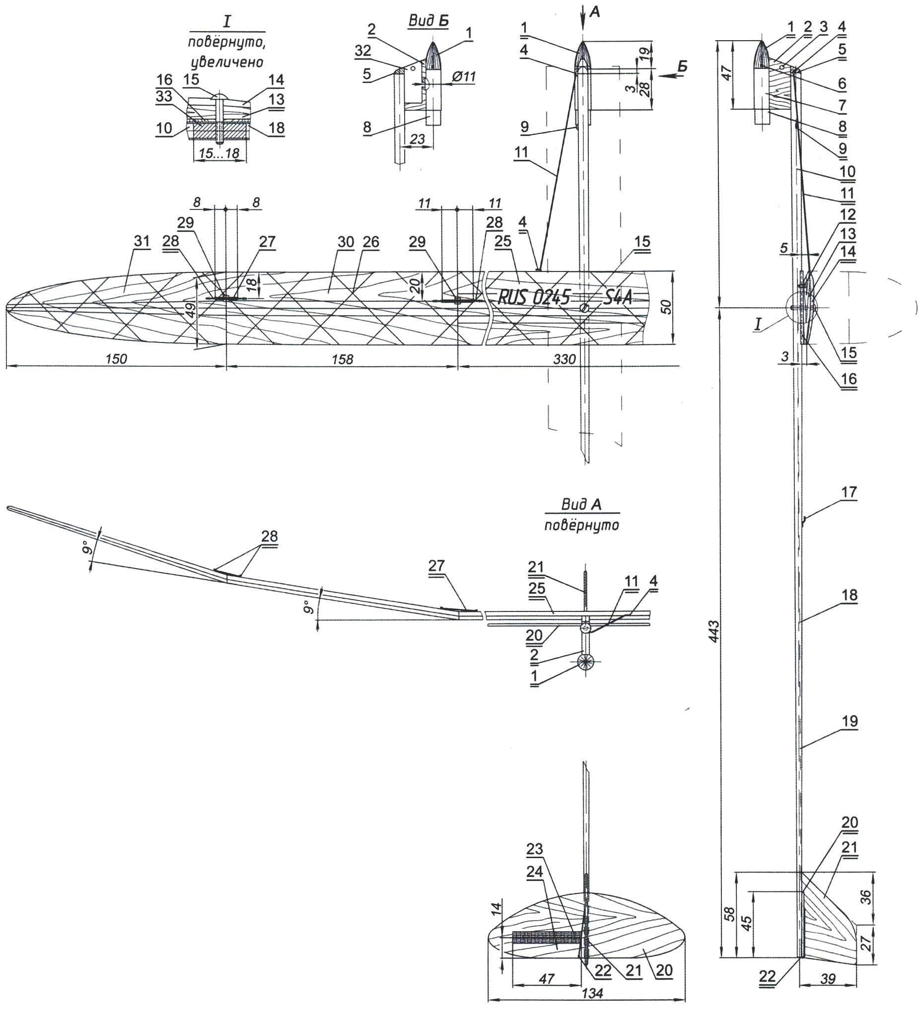 Модель ракетоплана класса S4А чемпиона России Н. Цыганкова (Мурманск)